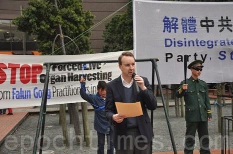 Мероприятия последователей Фалуньгун, посвящённые годовщине начала преследования этой практики в коммунистическом Китае. Окленд, Новая Зеландия. Июль 2013 года. Фото: The Epoch Times