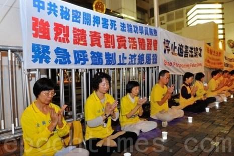 Мероприятия последователей Фалуньгун, посвящённые годовщине начала преследования этой практики в коммунистическом Китае. Гонконг. Июль 2013 года. Фото: The Epoch Times