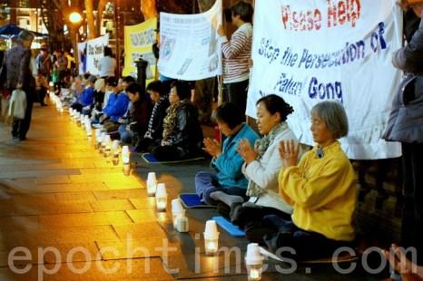 Мероприятия последователей Фалуньгун, посвящённые годовщине начала преследования этой практики в коммунистическом Китае. Сидней, Австралия. Июль 2013 года. Фото: The Epoch Times