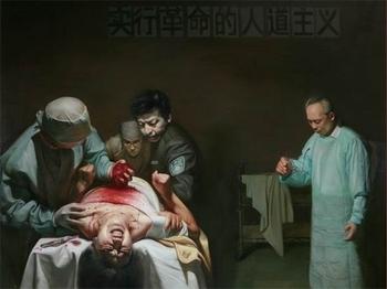 Картина, рассказывающая о насильственном извлечении органов у последователей Фалуньгун, в котором участвуют власти Китая. Источник: epochtimes.com