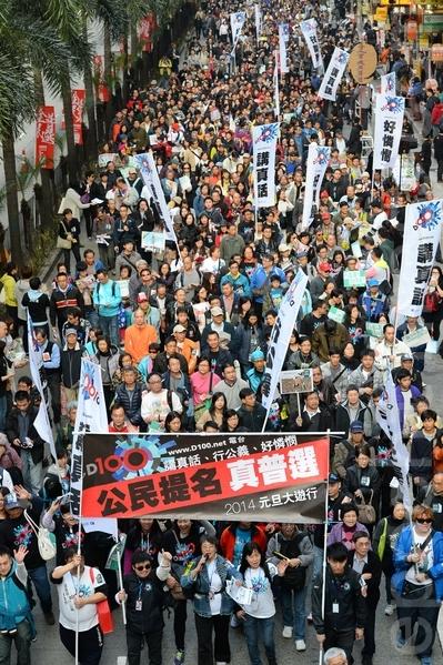 Акция протеста в Гонконге. Январь 2014 года. Фото: The Epoch Times