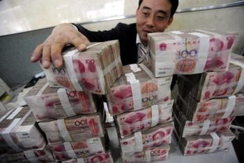 Власти Китая активно увеличивают денежную массу. Фото: AFP/Getty Images