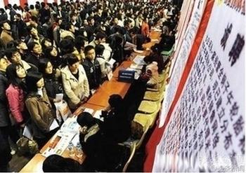 В Китае насчитали 150 фальшивых вузов. Фото с epochtimes.com