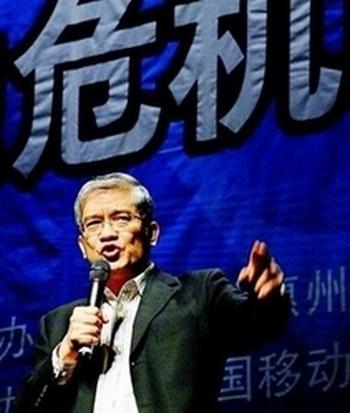Китайский экономист Ларри Лан. Фото с epochtimes.com