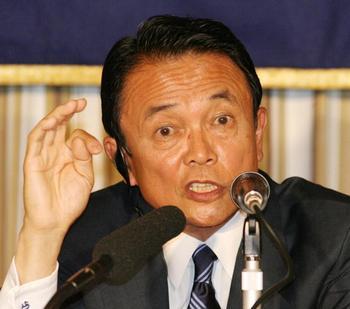Заместитель премьер-министра Японии Таро Асо. Фото: KAZUHIRO NOGI/AFP/Getty Images