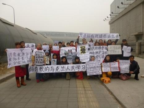 Один из больших плакатов китайских активистов призывает «учиться у мужественного украинского народа». Пекин. Февраль 2014 года. Фото предоставлено активистами