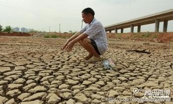 Засуха в Китае. Провинция Хунань. Июль 2013 года. Фото с epochtimes.com