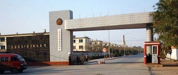 Исправительно-трудовой лагерь Масанцзя в северо-восточном Китае будет закрыт. Здесь были совершены многочисленные злодеяния в отношении последователей Фалуньгун. Фото: Minghui.org