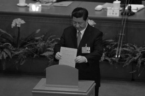 Генеральный секретарь коммунистической партии Китая на Всекитайском собрании народных представителей в Большом зале народных собраний в Пекине, 16 марта 2013 года. Фото: Mark Ralston/AFP/Getty Images