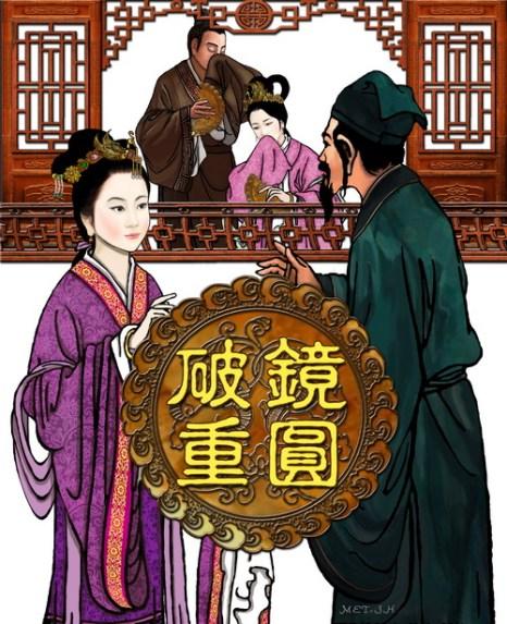 Воссоединение разлучённых мужа и жены. Иллюстрация: Sherry Hsiao/Великая Эпоха (The Epoch Times)