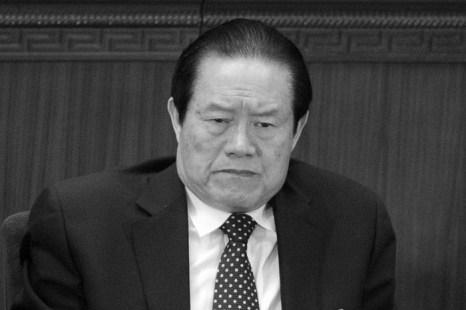 Чжоу Юнкан, в то время член Постоянного комитета Политбюро коммунистической партии Китая, на открытии сессии Всекитайского собрания народных представителей в Большом зале народных собраний в Пекине, 5 марта 2012 года. Фото: Liu Jin/AFP/Getty Images