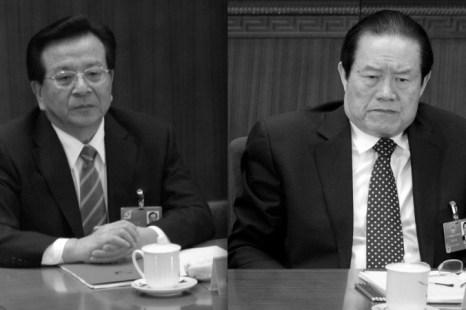 Слева Цзэн Цинхун, 9 марта 2006 года, Пекин, Китай. Справа Чжоу Юнкан, член Постоянного комитета Политбюро ЦК КПК, на открытии сессии Всекитайского собрания народных представителей (ВСНП) в Большом зале народных собраний, 5 марта 2012 года, Пекин, Китай. Фото: Liu Jin&Andrew Wong/AFP/Getty Images