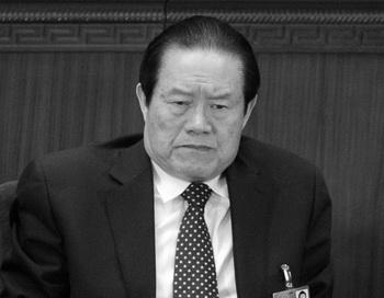 Чжоу Юнкан, бывший член Постоянного комитета Политбюро ЦК коммунистической партии Китая, на открытии сессии Всекитайского собрания народных представителей в Большом зале народных собраний в Пекине, 5 марта 2012 года. Фото: Liu Jin/AFP/Getty Images