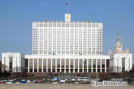 Ввести предоплату за жильё и коммунальные услуги предложил премьер-министр Дмитрий Медведев на правительственном совещании 29 октября. Фото: Великая Эпоха (The Epoch Times)