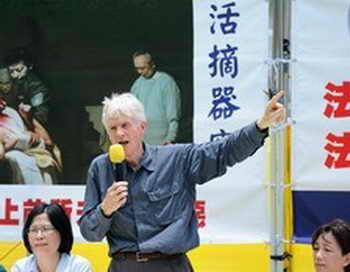 Дэвид Килгур выступает на митинге 21 июля 2013 года в Гонконге. Он приехал, чтобы повысить осведомлённость жителей об изъятии человеческих органов в Китае. Фото: minghui.org
