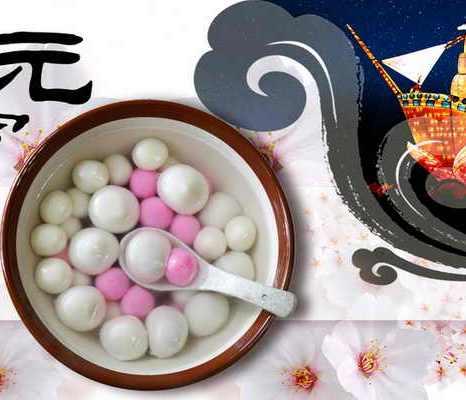 Юаньсяо, традиционное блюдо на праздник фонарей. Коллаж: Fan Wang/Epoch Times