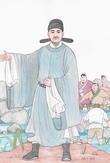 Чэн Хао — основоположник неоконфуцианской школы в династии Сун. Иллюстрация: Blue Hsiao/Великая Эпоха (The Epoch Times)