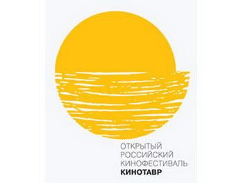 Кинотавр-2012. Логотип.  Фото с сайта kinotavr.ru