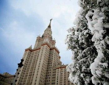 Фото: msu.ru