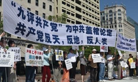 Митинг. Фото: Xi Ming/The Epoch Times