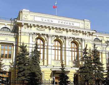 Продолжается «чистка» в российском банковском секторе. Фото: NVO/commons.wikimedia.org