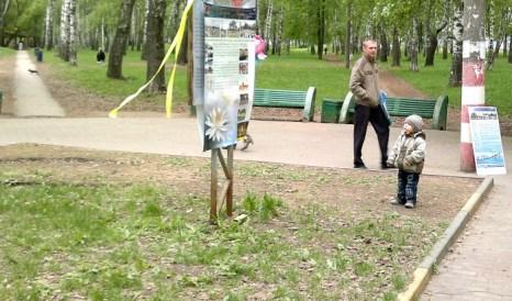 День рождения Фалунь Дафа отмечают последователи Фалуньгун в Нижнем Новгороде. Фото: Юлия Карпова/Великая Эпоха (The Epoch Times)
