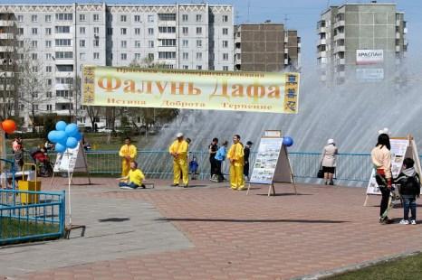 День рождения Фалунь Дафа отмечают последователи Фалуньгун в Абакане. Фото: Сергей Тугужеков/Великая Эпоха (The Epoch Times)