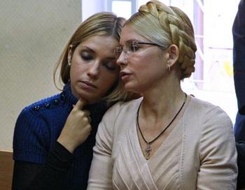 Юлия Тимошенко с дочерью. Фото РИА Новости
