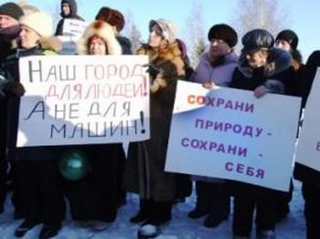Жители Верхней Пышмы вышли на митинг. Фото с сайта www.znak.com