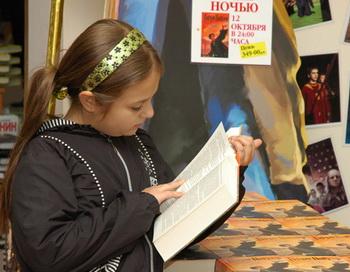 Книжный магазин. Фото из архива РИА Новости