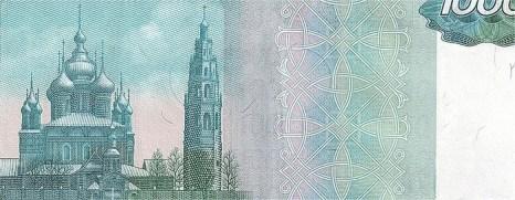 Куда вложить деньги. Фото с сайта  startinvest.com/vygodnye-vklady
