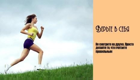 Десять советов для любых видов тренировок. Иллюстрация: Кирилл Белан/Великая Эпоха (The Epoch Times)