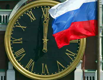 Регионам передадут часть полномочий от федерального центра. Фото: SERGEI CHIRIKOV/AFP/Getty Images