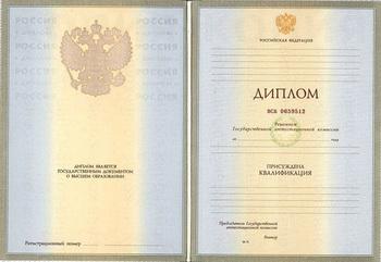 Белые, серые и чёрные способы получения высшего образования. Фото с krasnoyarsk.freeadsin.ru