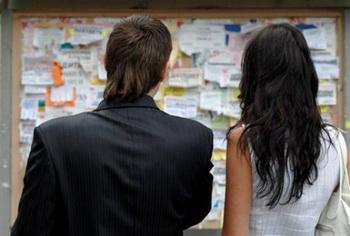 Поиски работы - рекомендации для соискателя. Фото с 4.bp.blogspot.com