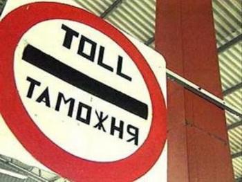 Как ускорить прохождение груза через таможню? Фото с fed.sibnovosti.ru