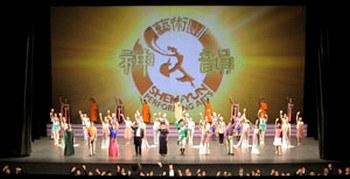 Миссия Shen Yun в возрождении традиционной китайской культуры. Фото:  Великая Эпоха