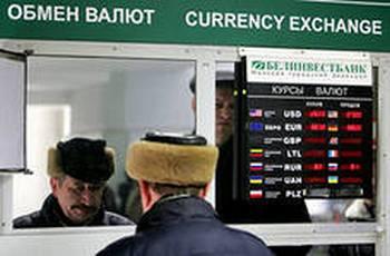 Обмен валюты. Фото с сайта svpressa.ru