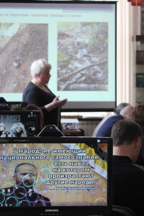 Открытие круглого стола. Фото: Сергей Кузнецов