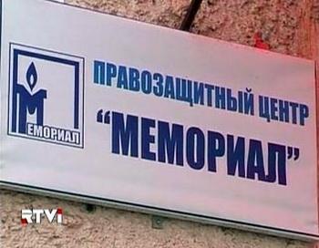 Фото с сайта factnews.ru