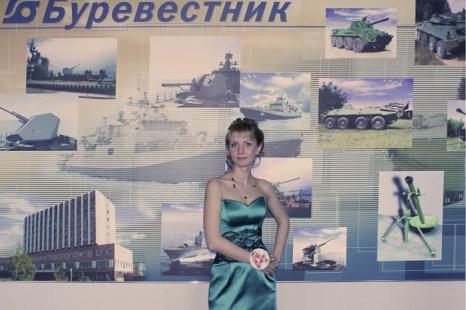 Мисс «Обаяние» Елена Молостова перед началом конкурса. Конкурс красоты