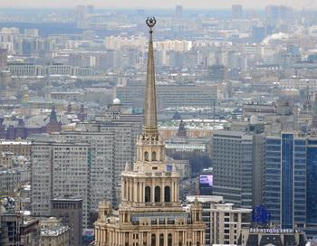 Москва. Фото: Getty Images
