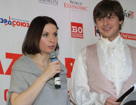 Знаменитости отметили совершеннолетие рубля. Фото: Сергей Виноградов