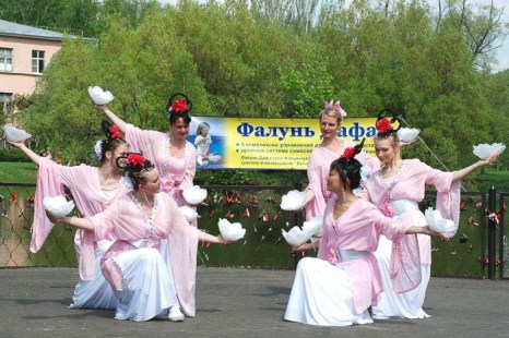 Празднование всемирного Дня Фалунь Дафа. Москва. Фото: Юлия Цигун/Великая Эпоха (The Epoch Times)