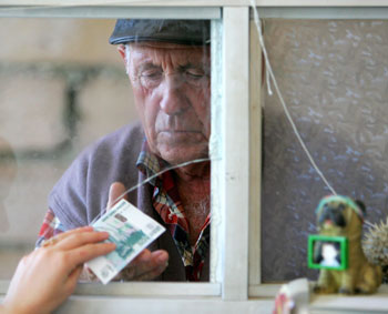Пенсия в России. Фото:KHALED FAZAA/Getty Images