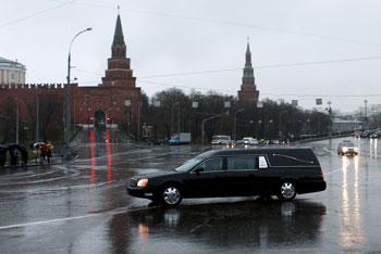 Центр Москвы. Фото:Epsilon /Getty Images