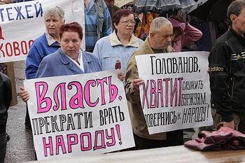 Митинг в Бокситогорске. Фото: Вадим Аванесов, «БалтИнфо»