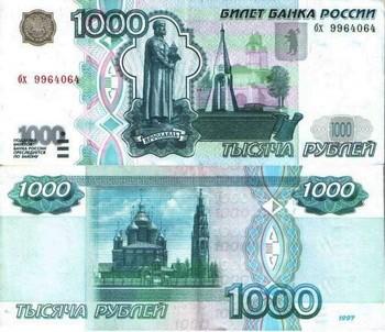 Фото: russian-money.ru