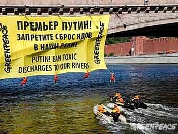 Акция Greenpeace. Фото с сайта организации