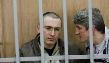 Ходорковского и Лебедева признали узниками совести по итогам второго судебного процесса. Фото с marker.ru